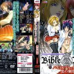 Bible Black 2  – Origins [2/2] Sin Censura Mega