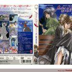 Flutter of Birds 2: Tenshi-tachi no Tsubasa [02/02] – Español – Sin Censura – Mega – Mediafire