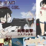 Pure Heart Shooting Girl [Ova] – Mega – Mediafire