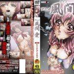 Night Shift Nurses- Kazama Mana [OVA] – Sin censura – Mega – Mediafire