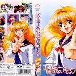 Amy to Yobanaide [02/02] – Mega – Mediafire