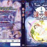 Inmu 2: Chijoku no Kaniku Matsuri [2/2] Sin Censura – Mega – Mediafire